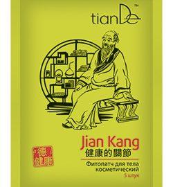 """Jian Kang - telová bylinná náplasť """"Zdravé kĺby"""", 5 ks"""