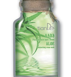 Hydratačná krémová maska Aloe, 35 g