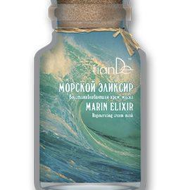 Obnovujúca krémová maska Morský elixír, 35 g