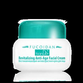 "Revitalizačný anti-aging krém na tvár ""Fucoidan"", 55 g"