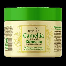 "Maska na vlasy ""Kamélia""; 250 g"