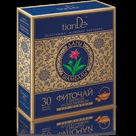 Bylinný čaj s vŕbovkou a nátržníkom pre mužov, 30 filtračných vreciek po 1,5 g