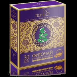 Bylinný čaj s vŕbovkou a medovkou pre mužov, 30 filtračných vreciek po 1,5 g